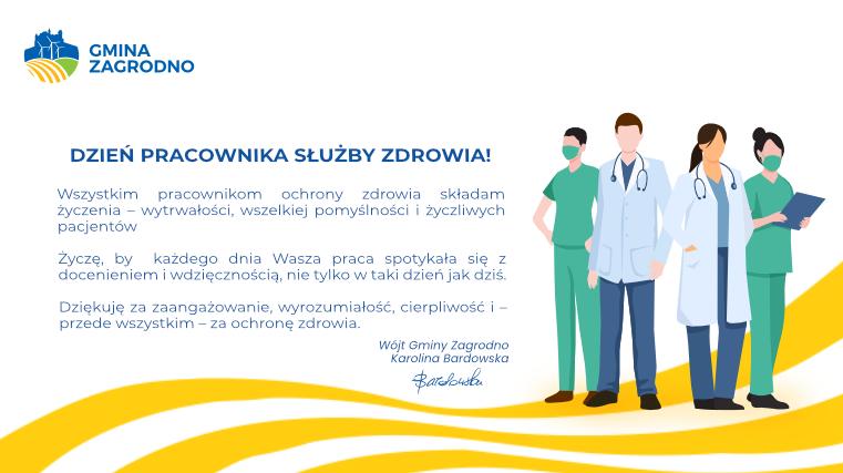 Dzień Pracownika Służby Zdrowia!