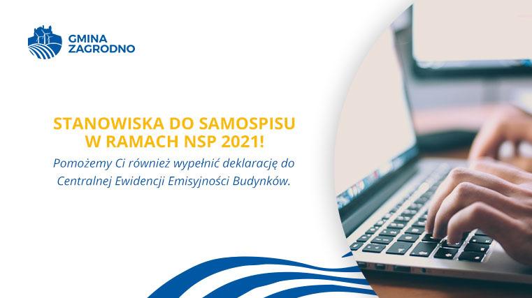 STANOWISKA DO SAMOSPISU W RAMACH NSP 2021! Pomożemy Ci również wypełnić deklarację do Centralnej Ewidencji Emisyjności Budynków.